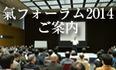 ki_forum_banner.jpg