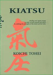 Kiatsu (英文)